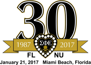 upcoming events 30 year anniversary celebration fiu sigep alumni